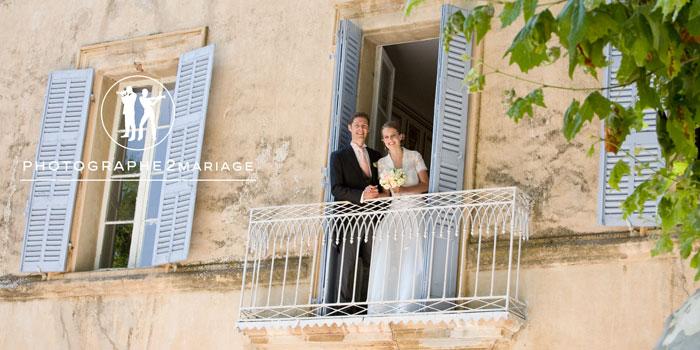 mariage-chateau-de-robiernier-france