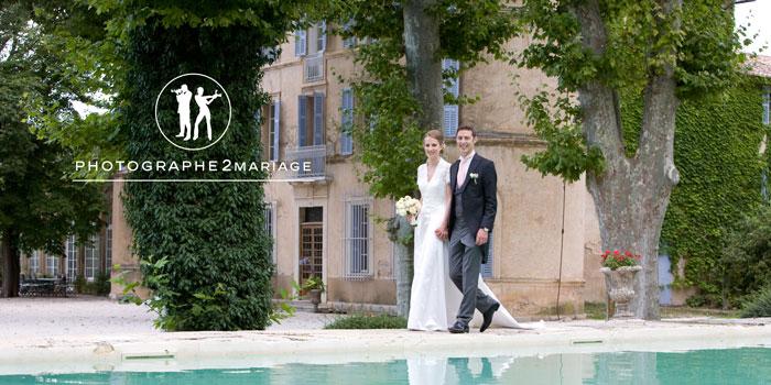 photo-couple-chateau-de-robernier